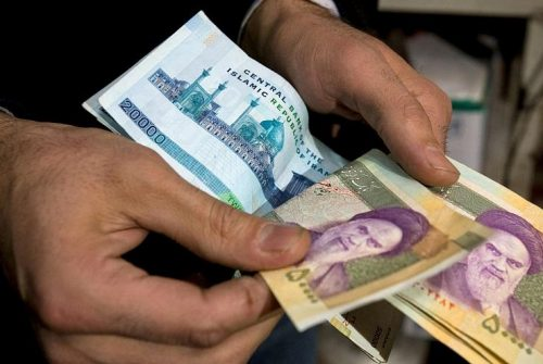 3 Things You Should Know Of Before Exchanging Foreign currency